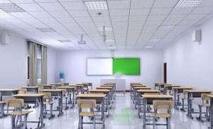 """温州""""明眸""""工程:完成8000个中小学教室采光和照明标准改造安宁"""